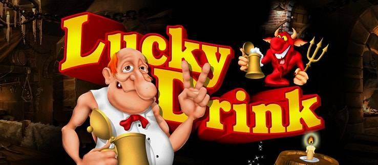 Игровые автоматы бесплатно lucky drink игры играть в автоматы игровые бесплатно
